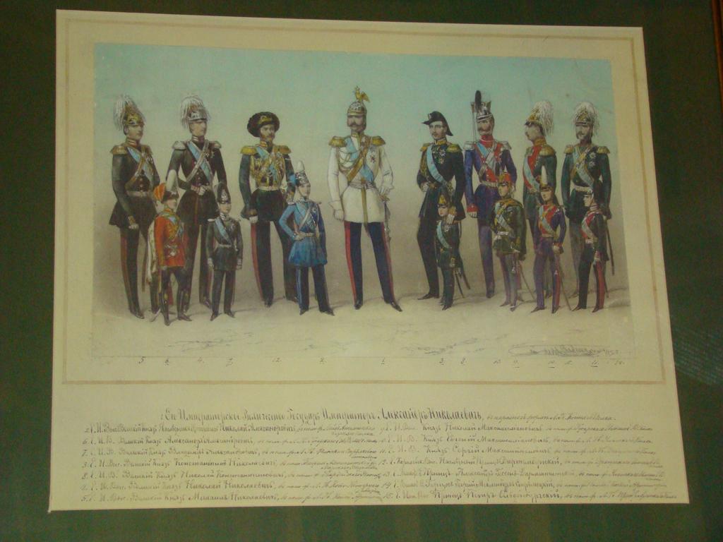 Александр ii с великими князьями