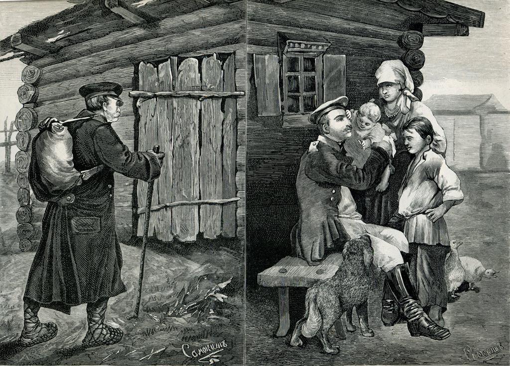 военной реформы 1874 года.